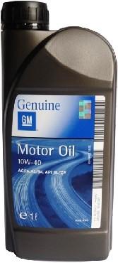 Моторное масло, Моторное масло, Масло ступенчатой коробки передач, Масло раздаточной коробки 1942043 gm