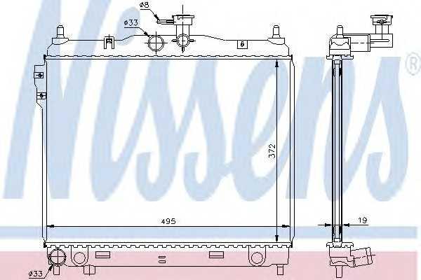 Радиатор охлаждения Getz 1.1/1.3/1.4/1.6 (02-) МКПП 478*370*16 (алюм) (LRc HUGz02110) Luzar 67495 nissens
